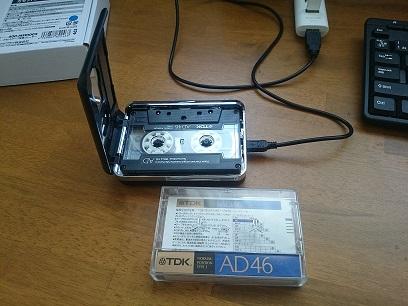CASETTE MP3 CONVERTER