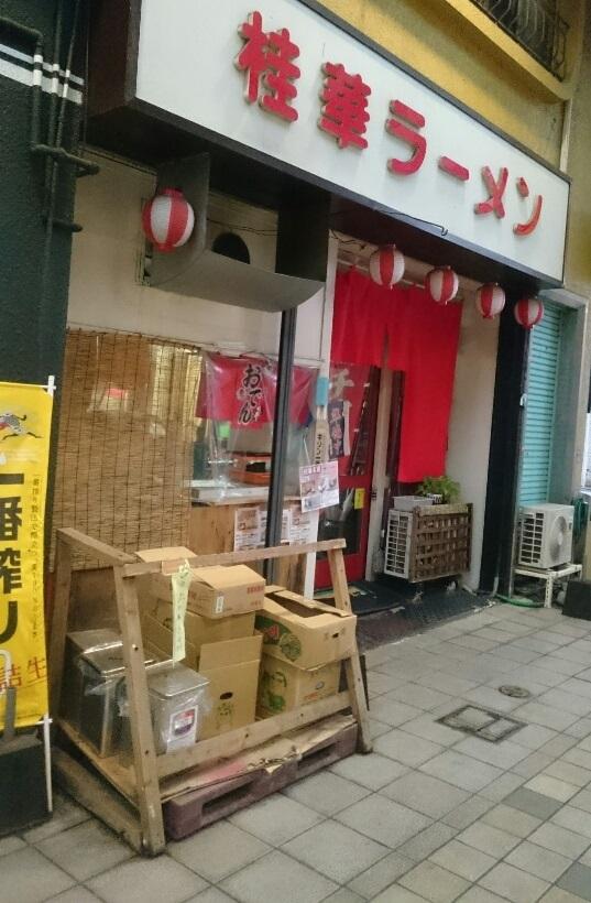 kumamoto13.jpg