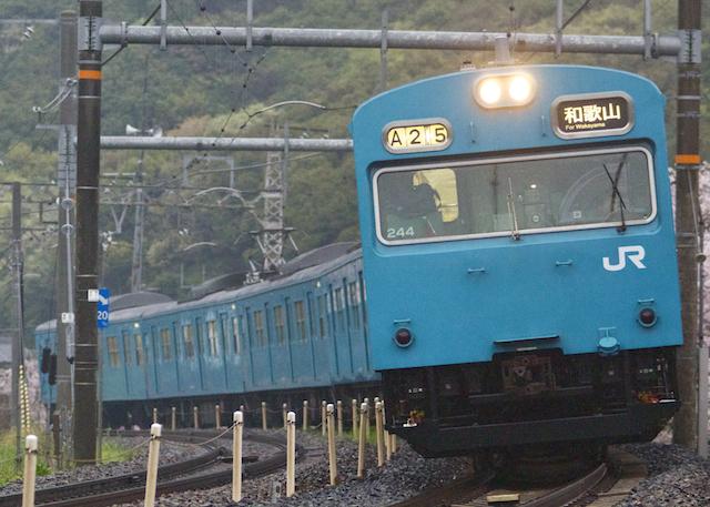 160407 JRW 103 HK608 yamanakadani-1