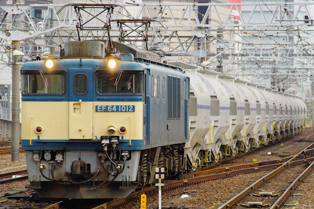 160411 JRF EF641012-friassh