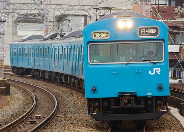 160424 JRW hanwa103 HK608-mishoen1