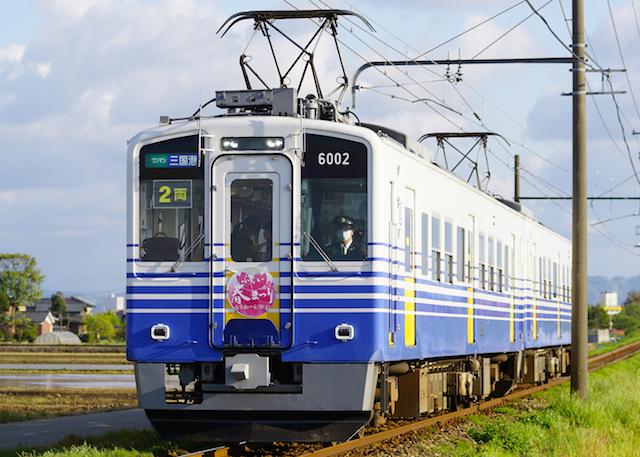 160429 Echitetsu 7002 -1