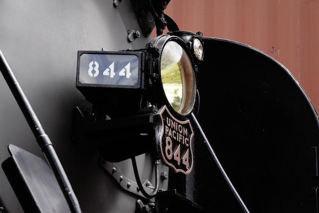 July2416 UP844 Emblem1