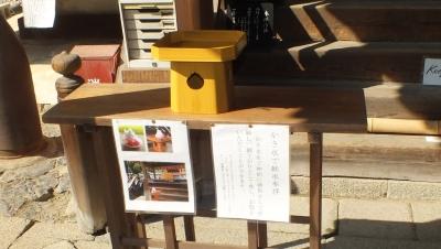 奈良氷室神社07