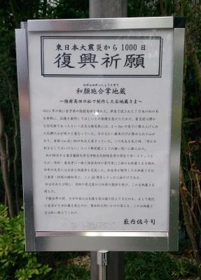 鉄道神社07