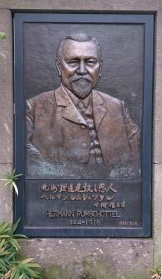 鉄道神社10