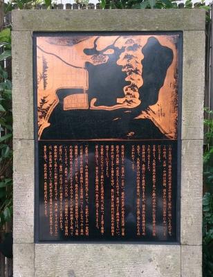 鉄道神社11