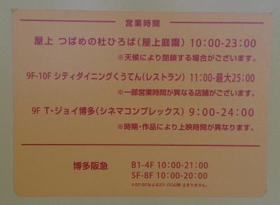 鉄道神社15