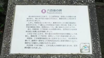 宮地嶽02