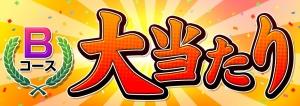 game_pic02.jpg