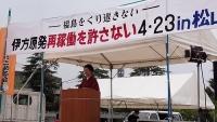 20160423 神田かおり