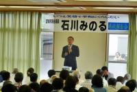 2016.6.19 石川みのる