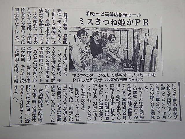 DSCN1902.jpg