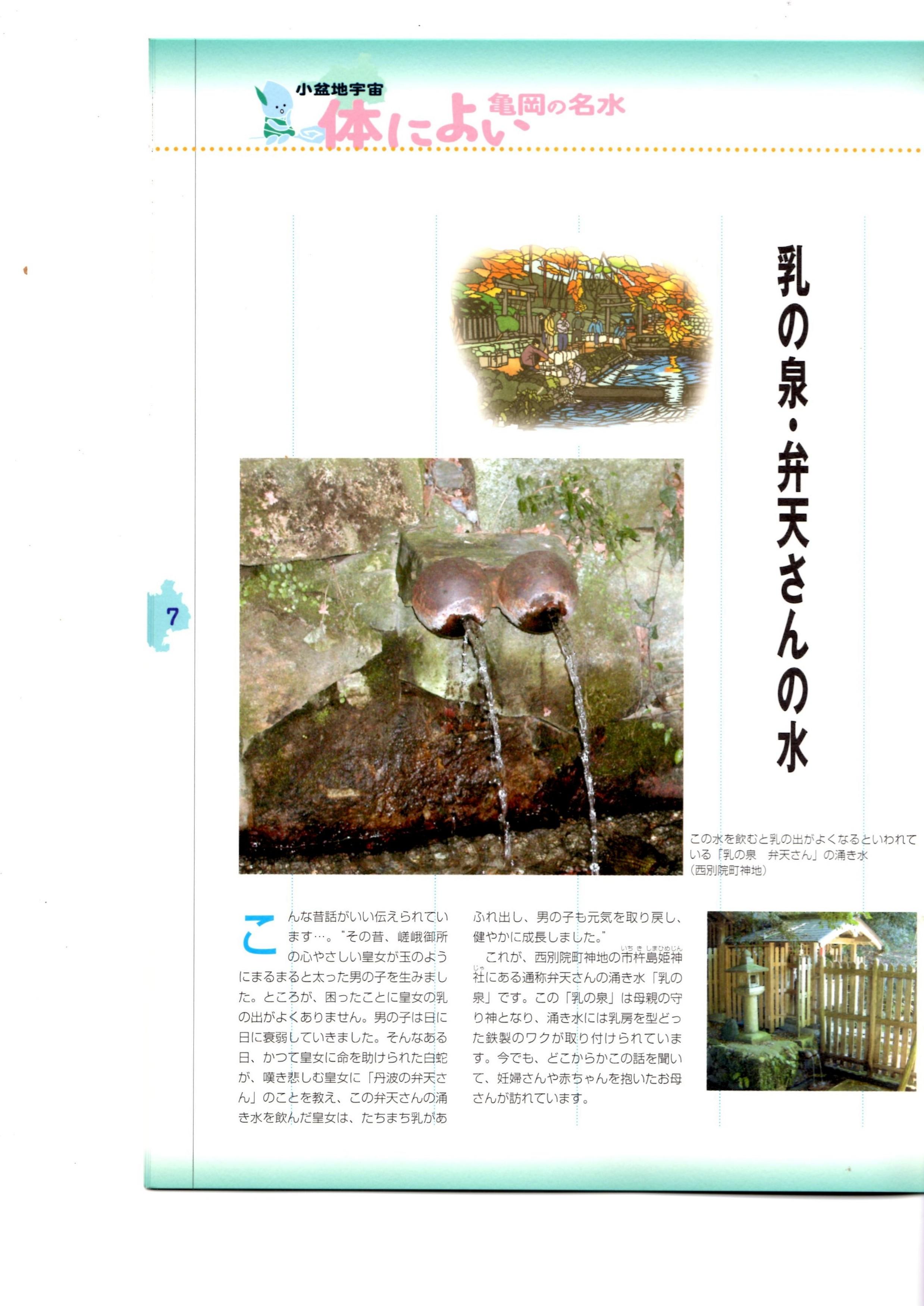 201610200610125ab.jpg