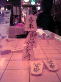 shogi001.jpg