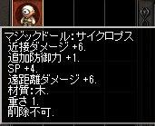 160417-03.jpg