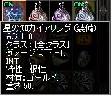 160504-01.jpg