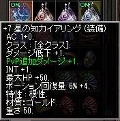 160703-05.jpg
