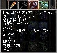 160911-02.jpg