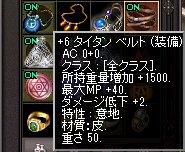 160911-07.jpg