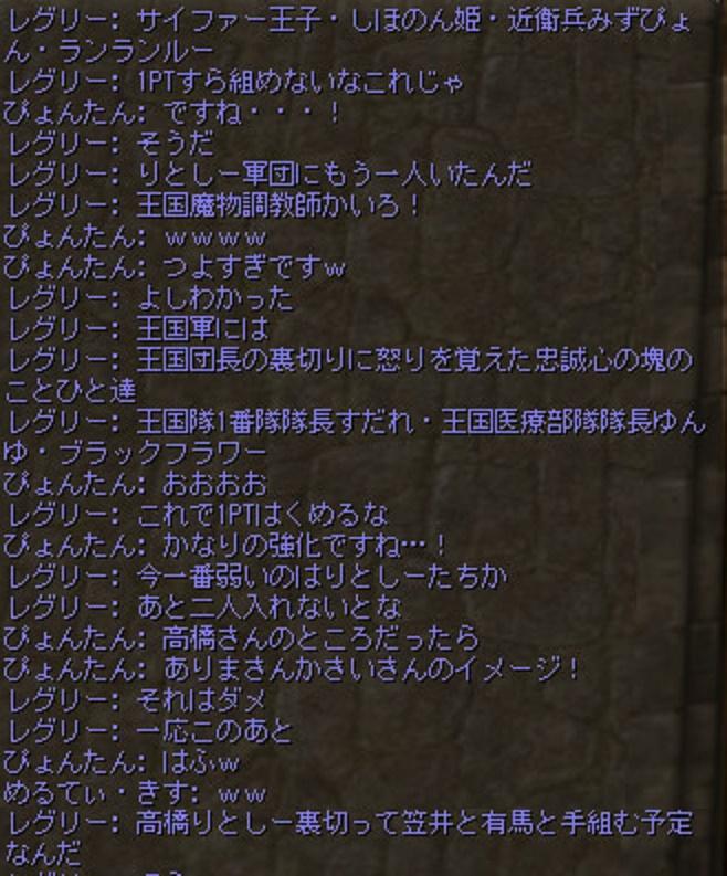 3_20160731175330d9d.jpg