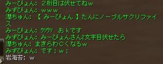 6_20160911183111dc7.jpg