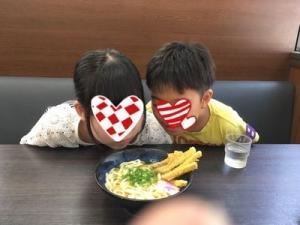 miichan464.jpg
