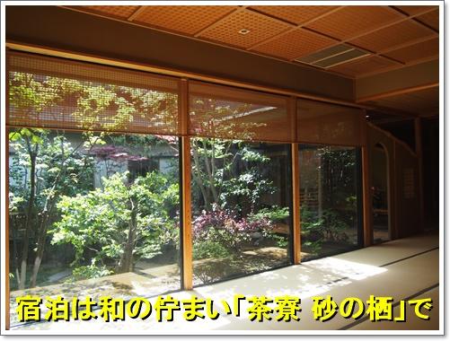 20160425_146a.jpg