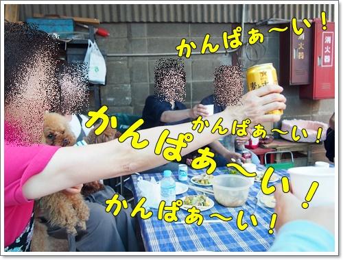 20160503_015.jpg