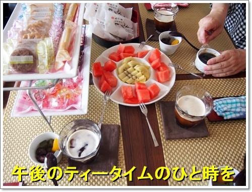 20160608_004.jpg