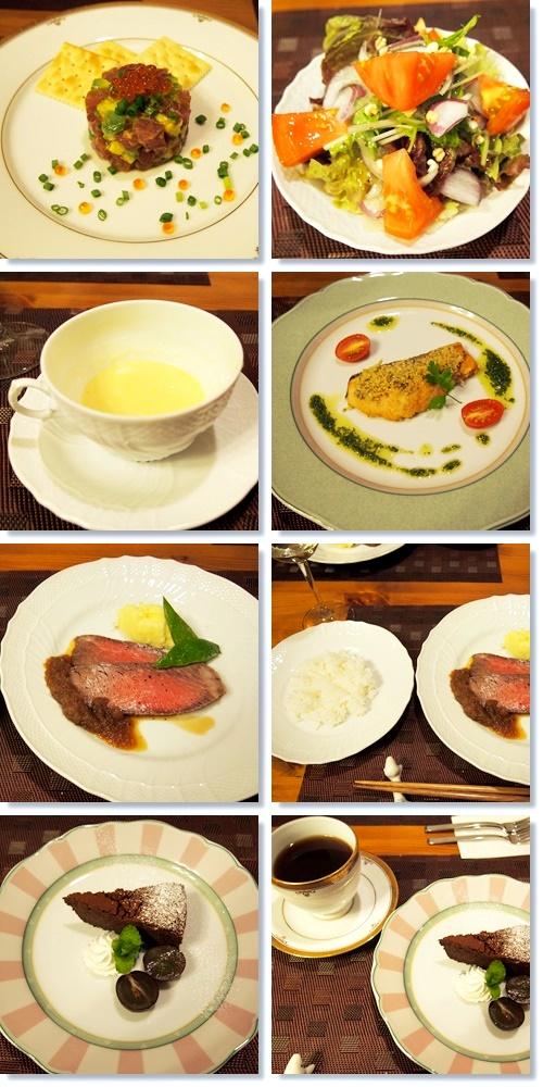 201609038夕食