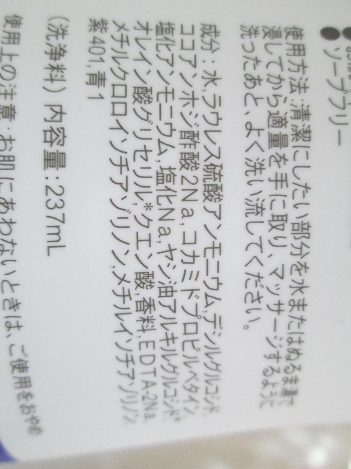 IMG_1283サマーズイブ (3)