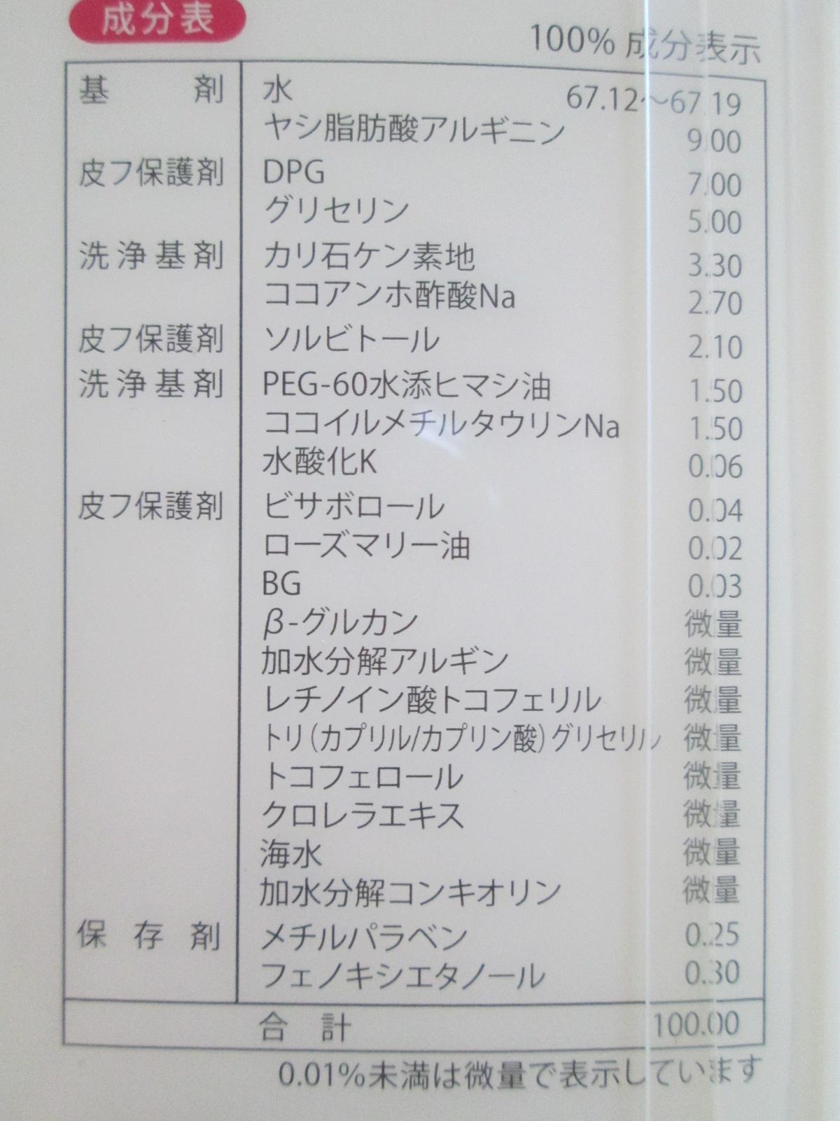 IMG_1358ピュアエクセレントG (5)