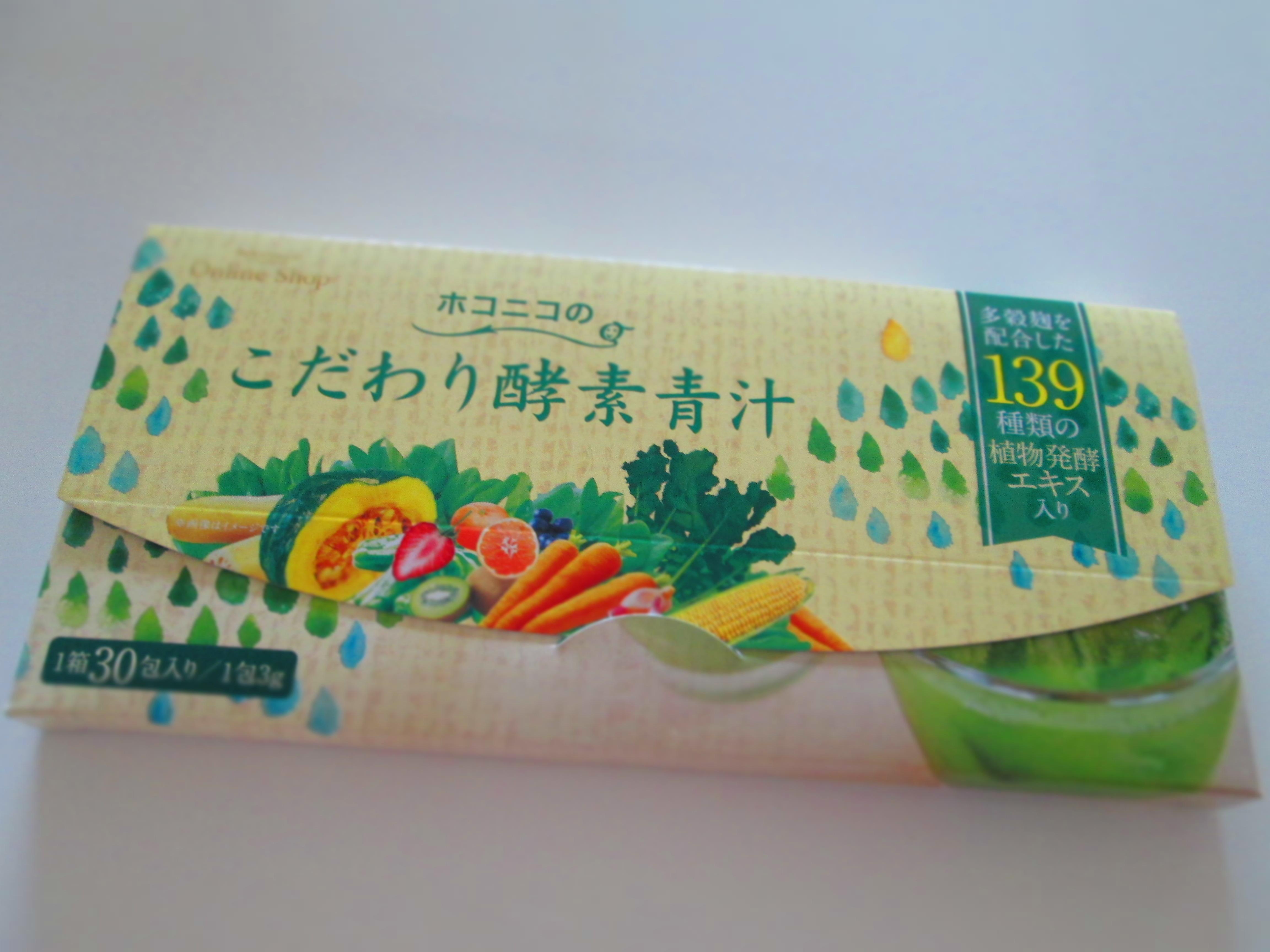 IMG_1303酵素青汁 (2)