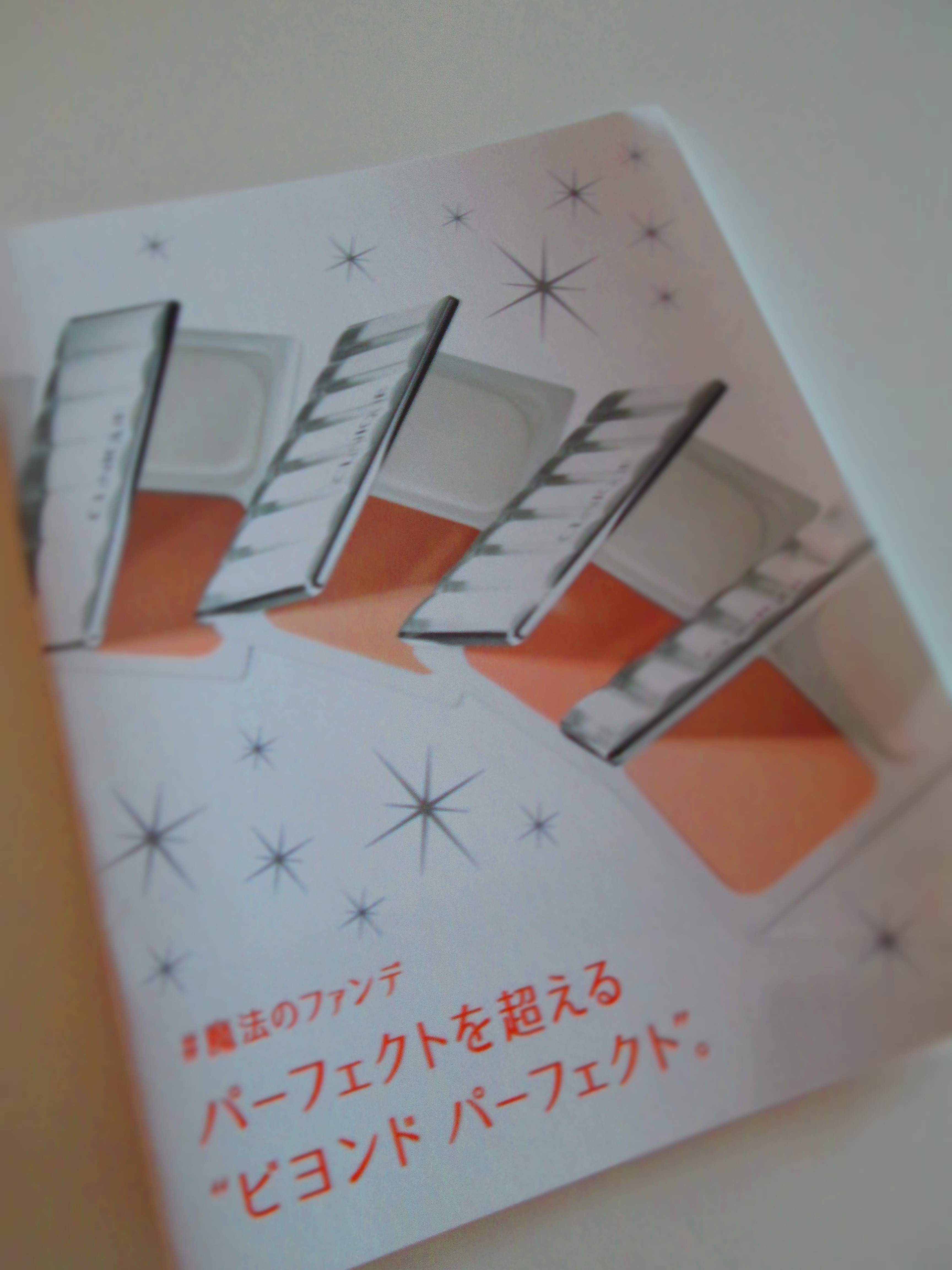 IMG_1537クリニークビヨ (4)