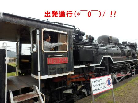 P5030914AB