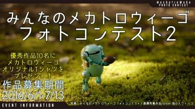 photocon_banner2.jpg