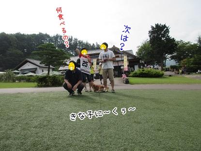 kinako5545.jpg