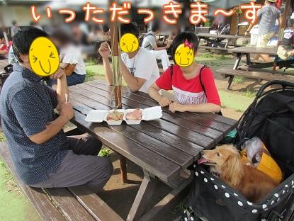 kinako5546.jpg
