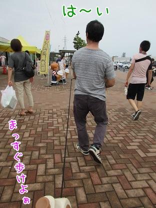 kinako5563.jpg