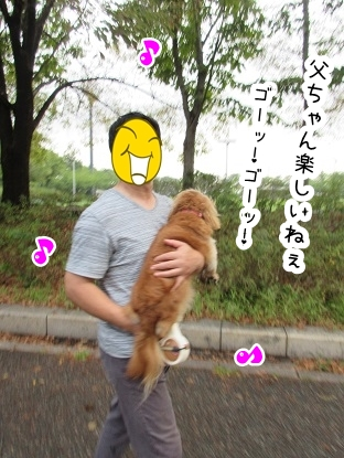 kinako5569.jpg