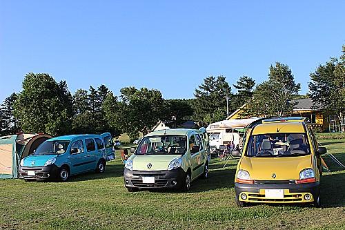 camp13.jpg
