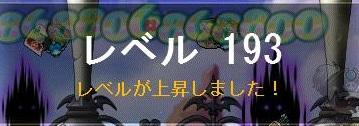 久々~~ヾ(*´∀`*)ノ