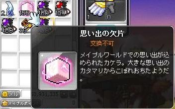 ャタァ―ヾ(*´∀`*)ノ―ァッ!!