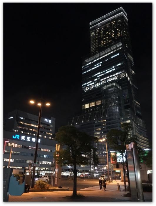 夜景& (2)