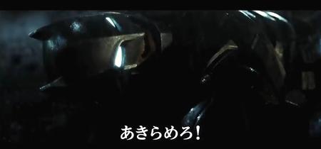 バットマン vs スーパーマン あきらめろ