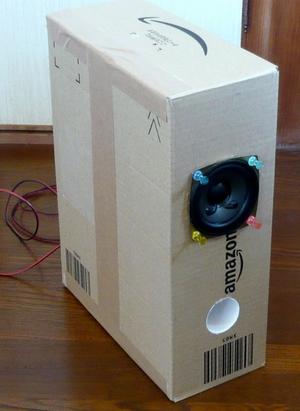 ダンボールで自作スピーカーを作る