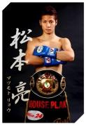 boxing_ph01 matsumoto rho