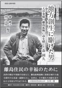 image53morikunihisa.jpg