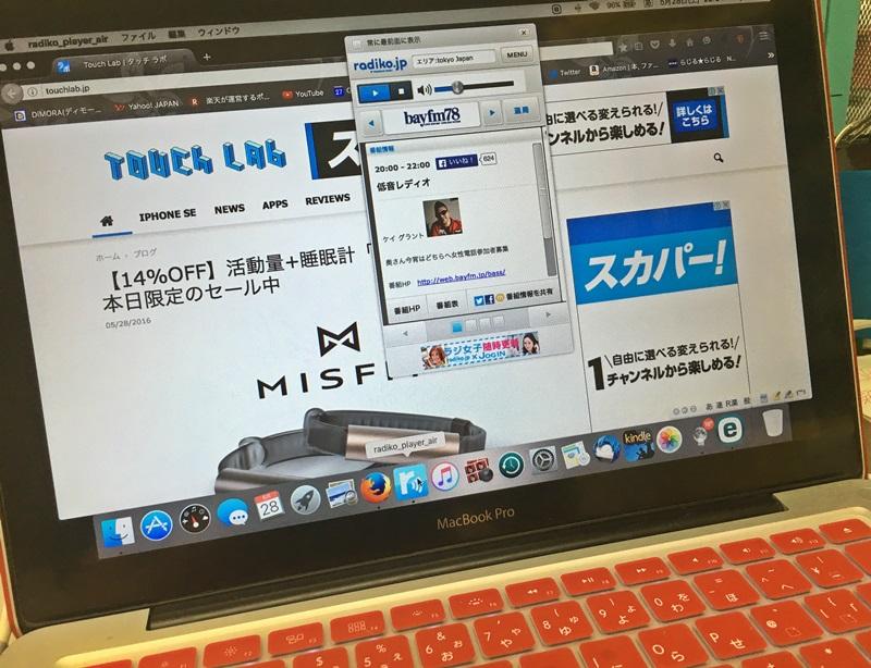 20160529IMG_4001.jpg